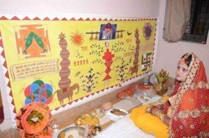 Kohbar, Rajput family, Varanasi, UP