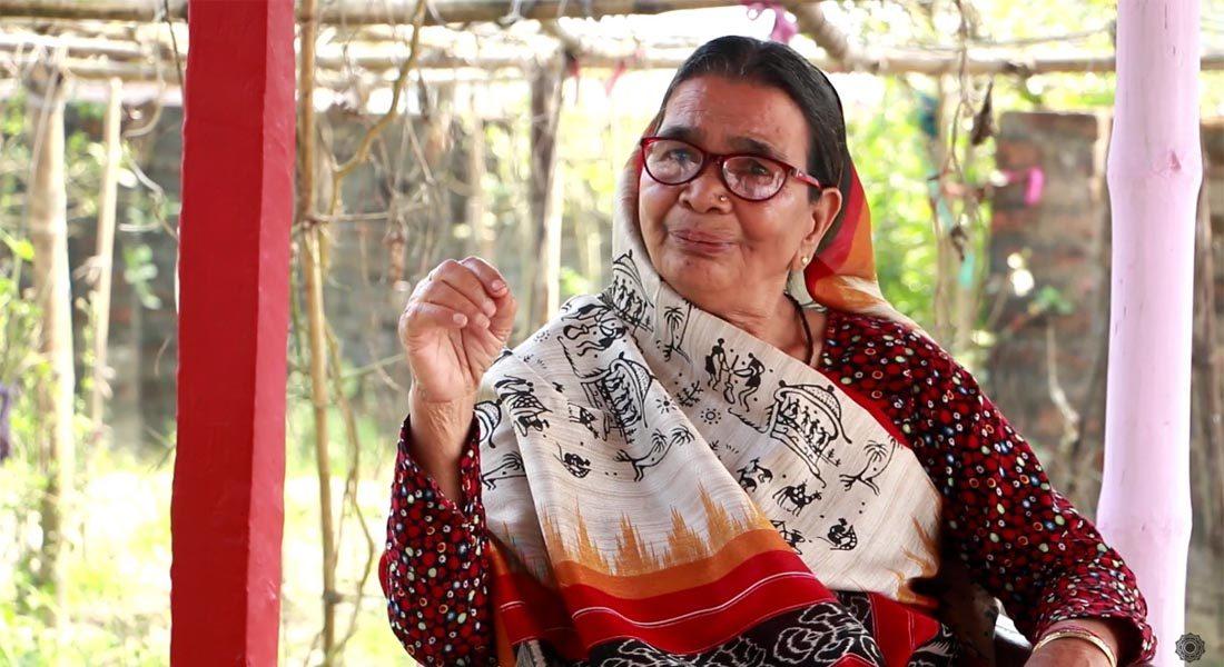 Bimla Dutta CV