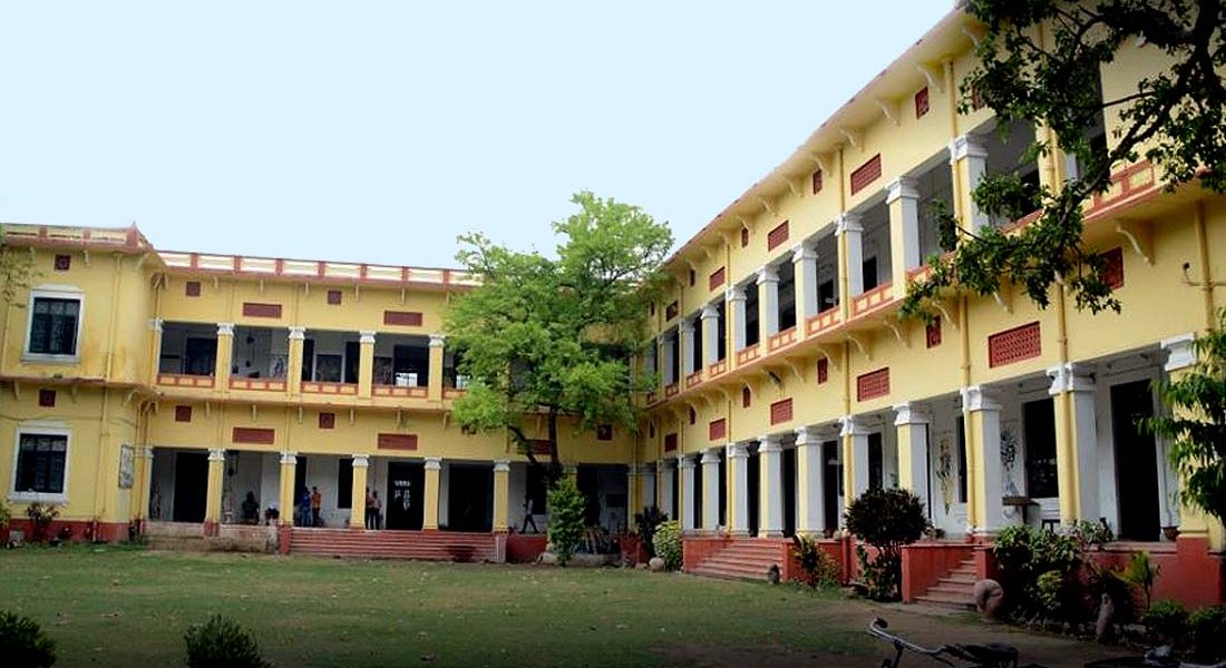 Campus of College of Arts & Crafts, Patna