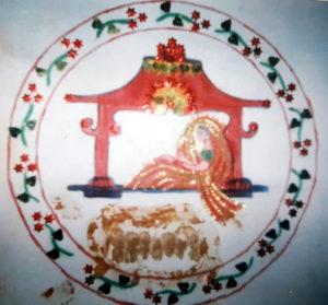 Kohbar, Bhagora, Gorakhpur, UP