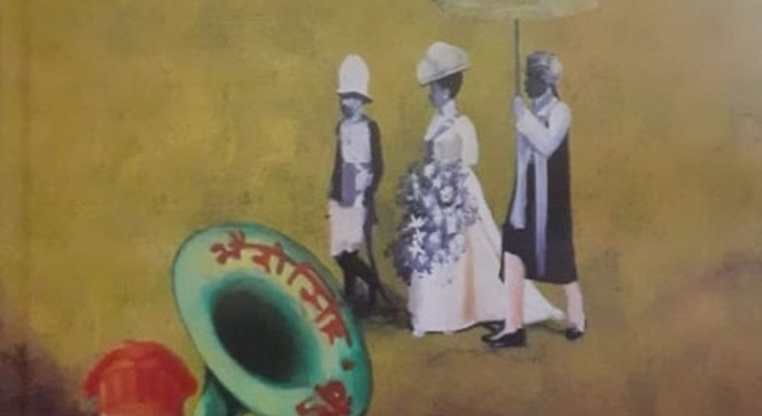 पटना कलम के बाद : बिहार की कला