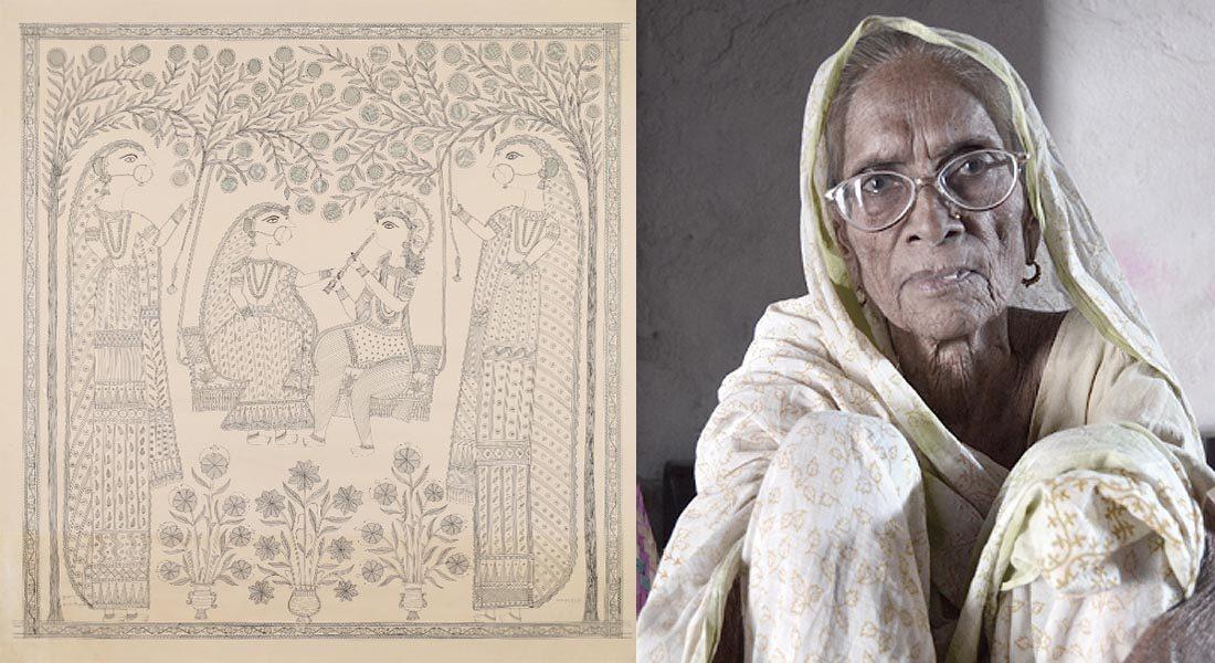 Jhoole par Radha aur Krishna, 1970s, Padma Shri Mahasundari Devi (right). Painting image credit: Saffronart